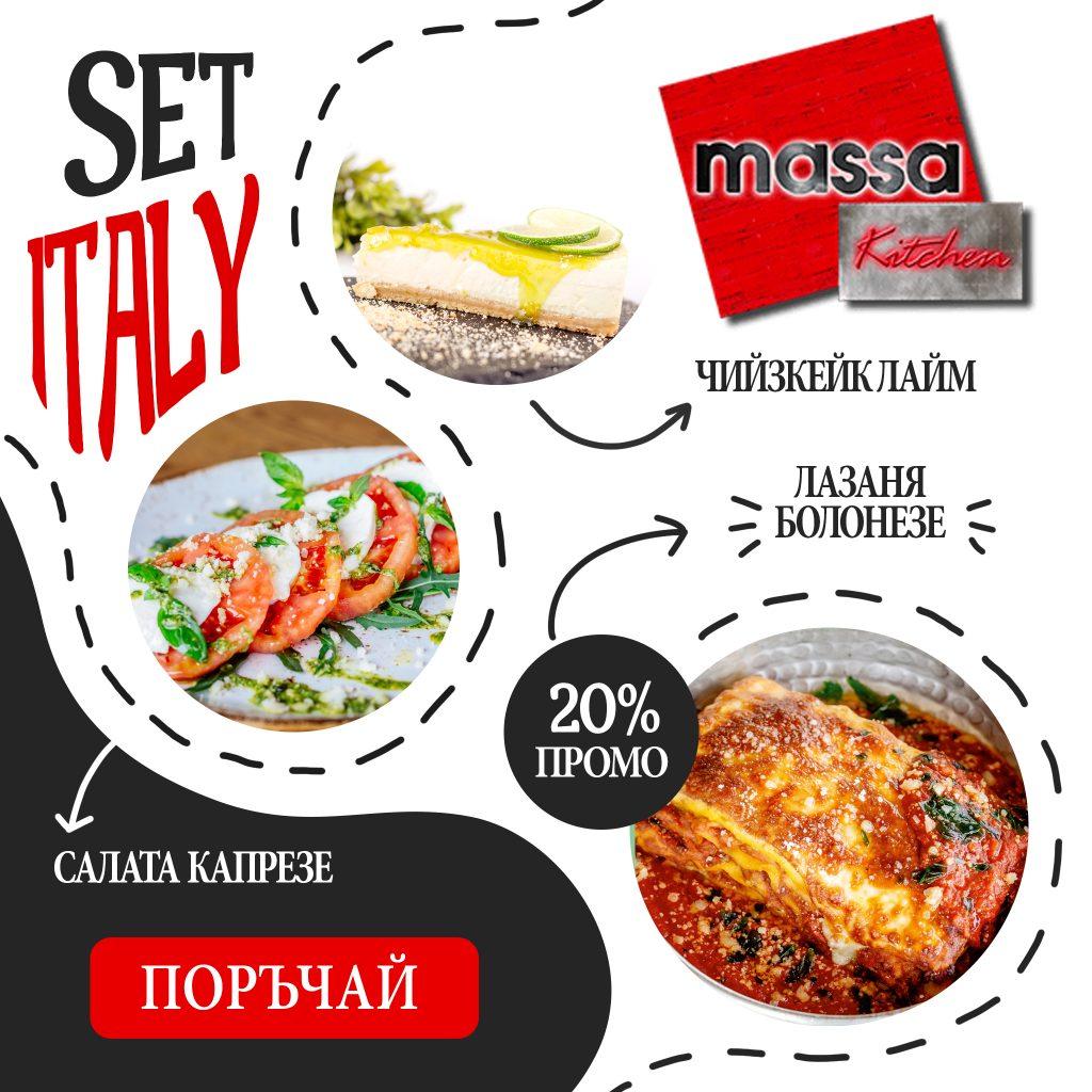 Set Italy - Massa Kitchen